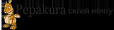 Pepakura