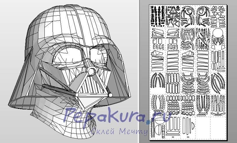 Darth Vader helmet papercraft