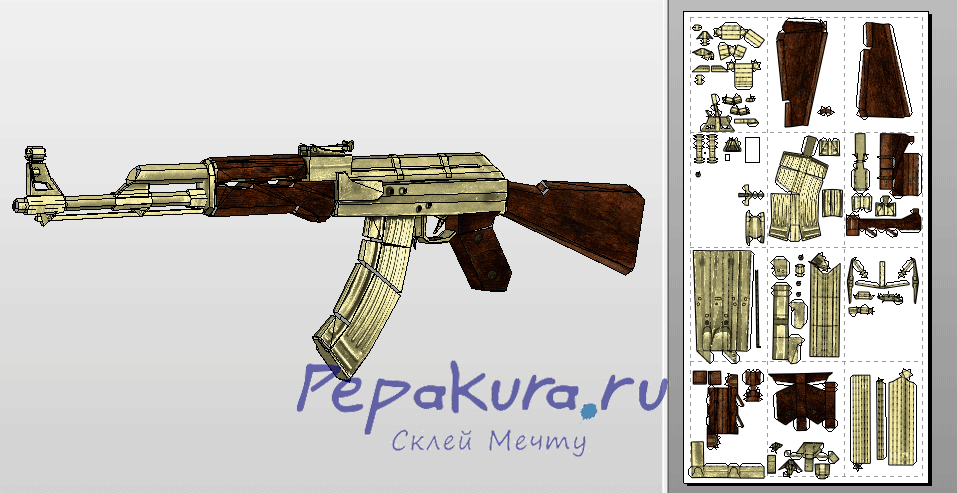 AK47 download template papercraft