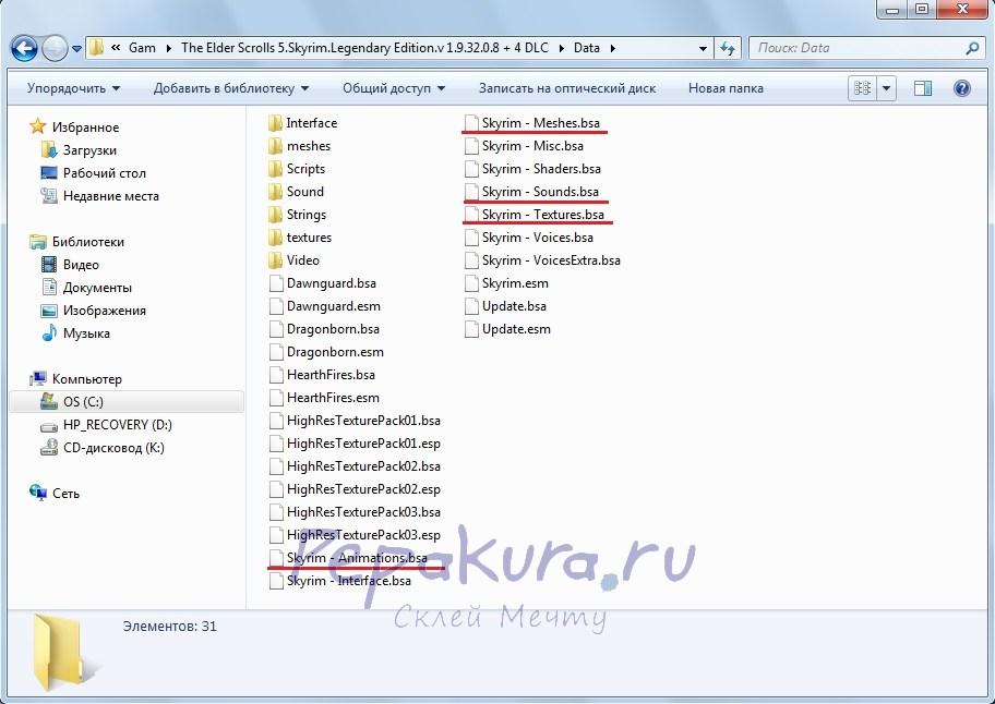 Что делать если нет папки appdata 14