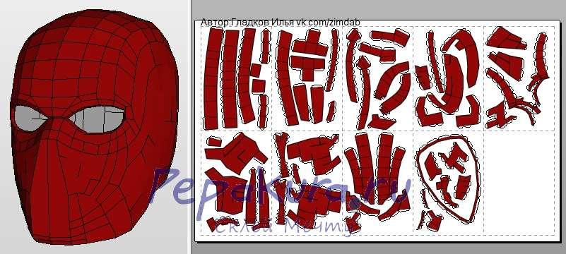 red hood mask pdo