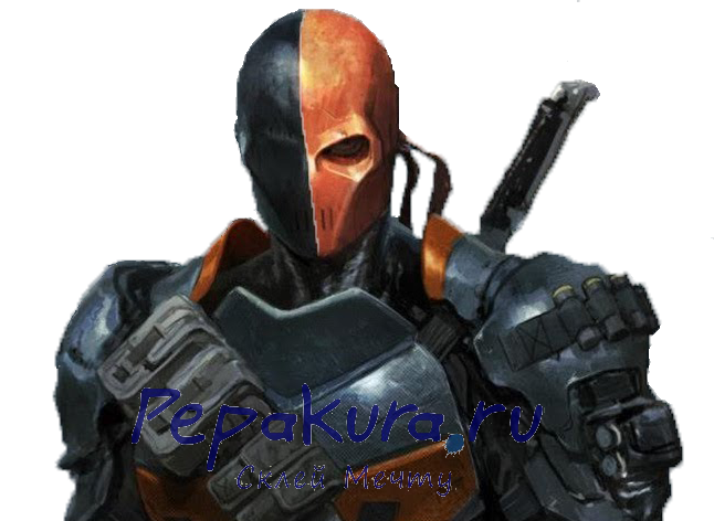 Deathstroke mask pepakura