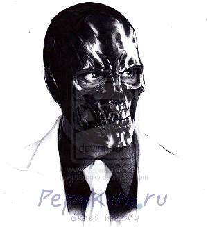 máscara preta
