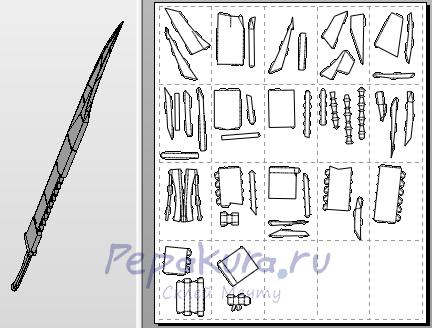 меч пирамидоголового из бумаги