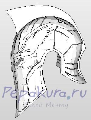 Шлема Судьбы