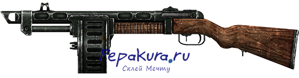 combat shotgun papercraft