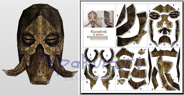 маска Конарика из бумаги