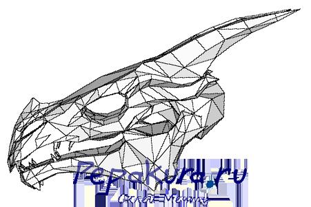 Dragon skull papercraft