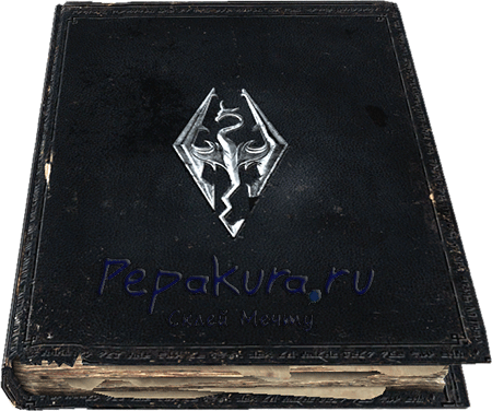 Book of the Dragonborn papercraft