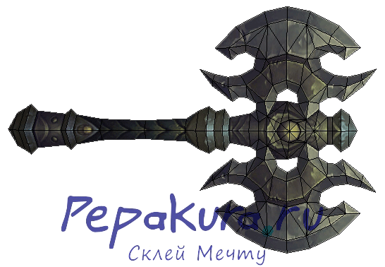 Papercraft Cataclysm Axe