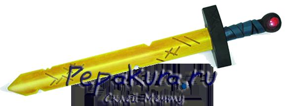 finn sword papercraft