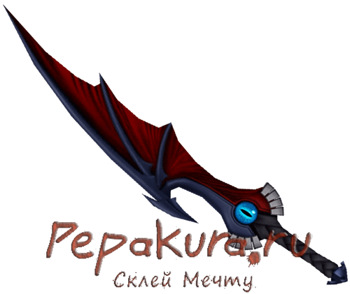 riku's-sword-papercraft