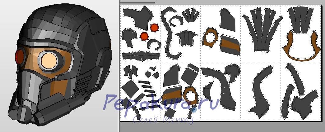 starlord helmet papercraft pdo