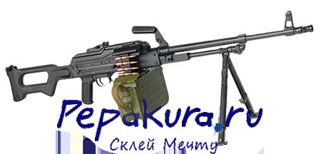 Machine gun Kalashnikov papercraft