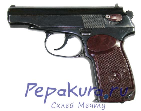 Makarov pistol papercraft