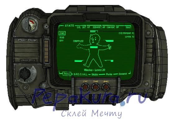 pipboy-papercraft