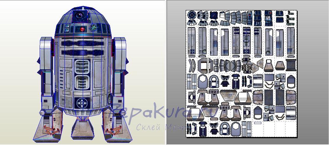 R2-D2 из бумаги сделать