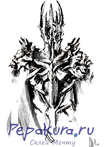 Sauron-armor