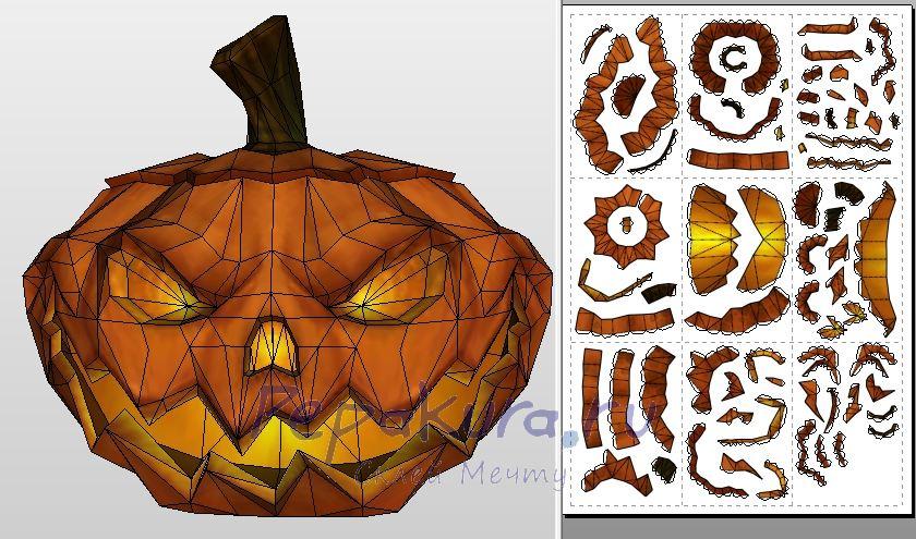 Сделать тыква на Хэллоуин своими руками Pepakura