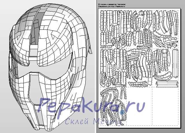 Zardonic mask papercraft