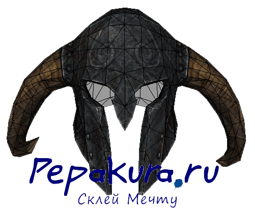 ancient nordic helmet papercraft