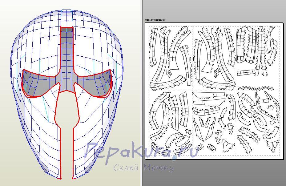 маска zardonic из бумаги