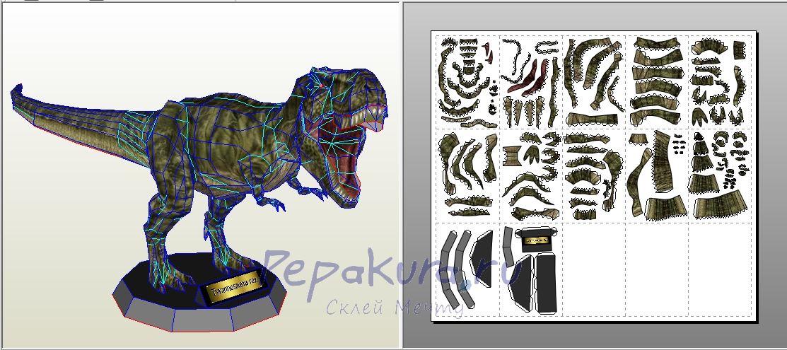 тиранозавр из бумаги