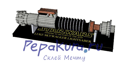 Luke Lightsaber papercraft