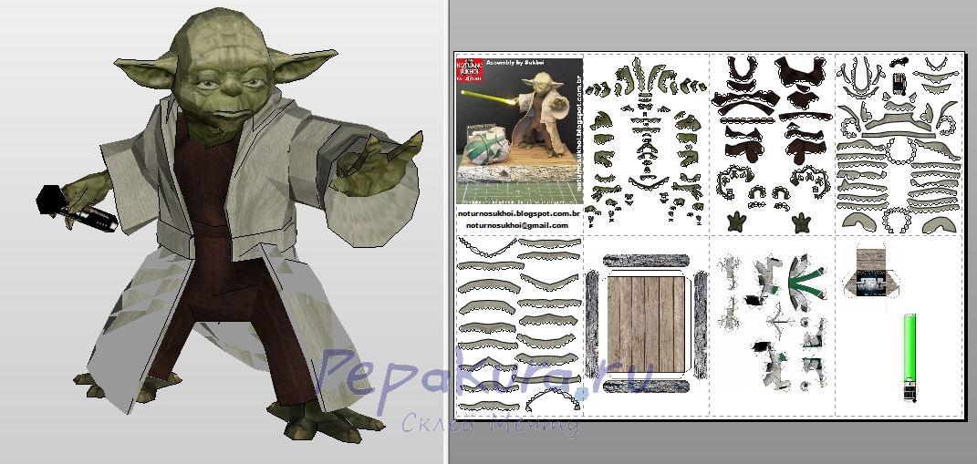 Master Yoda papercraft