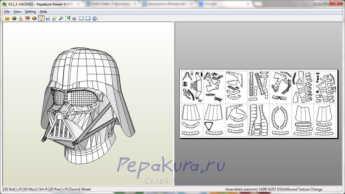 Шлем Дарта Вейдера из бумаги
