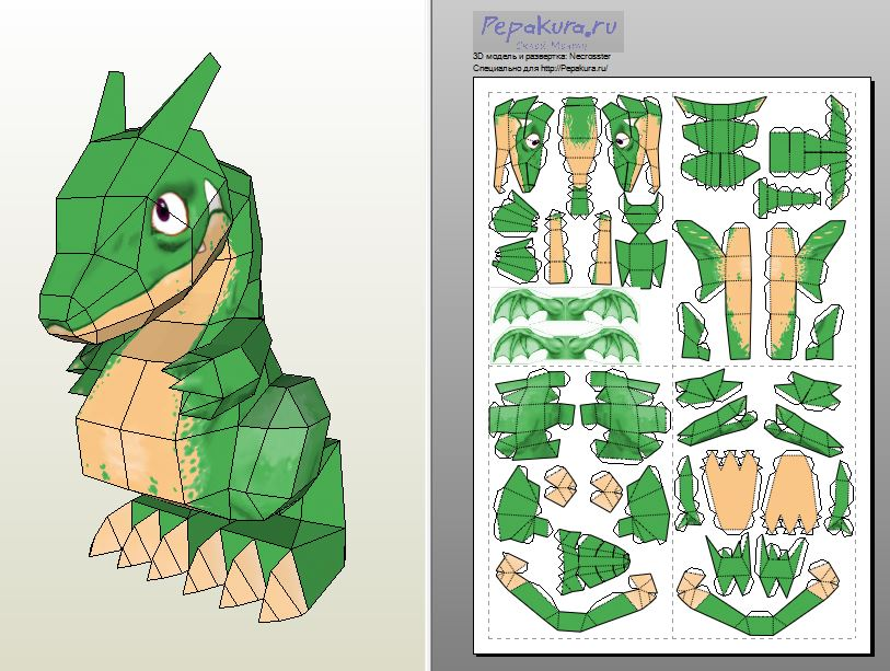 Pepakura Dragon papercraft
