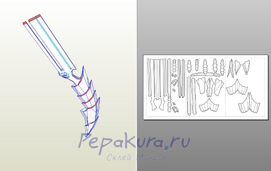predator weapon papercraft