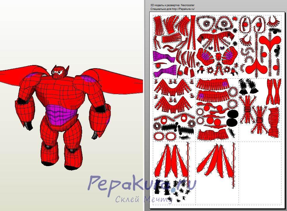 Baymax Big Hero 6 papercraft