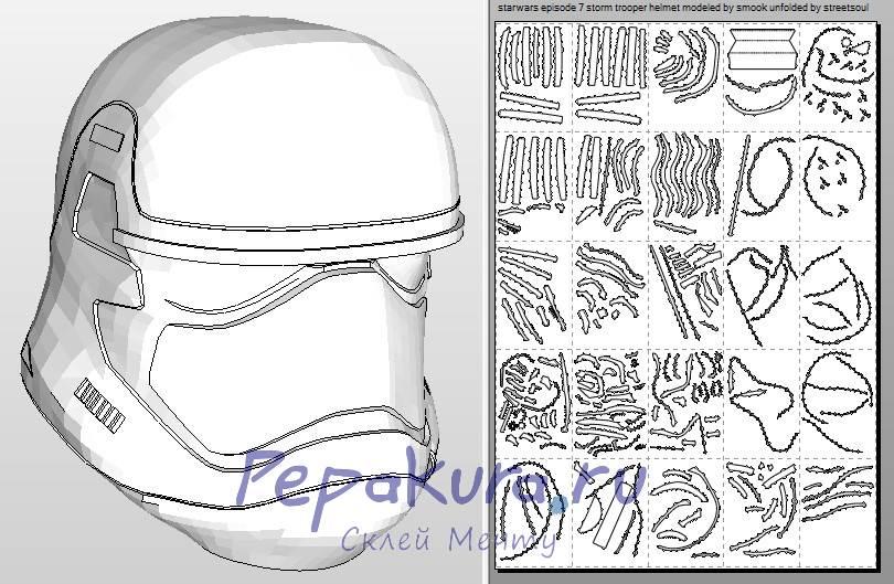 Stormtrooper helmet pdo