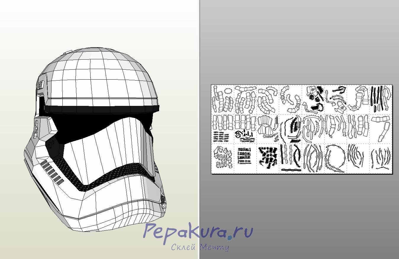 Stormtrooper helmet template