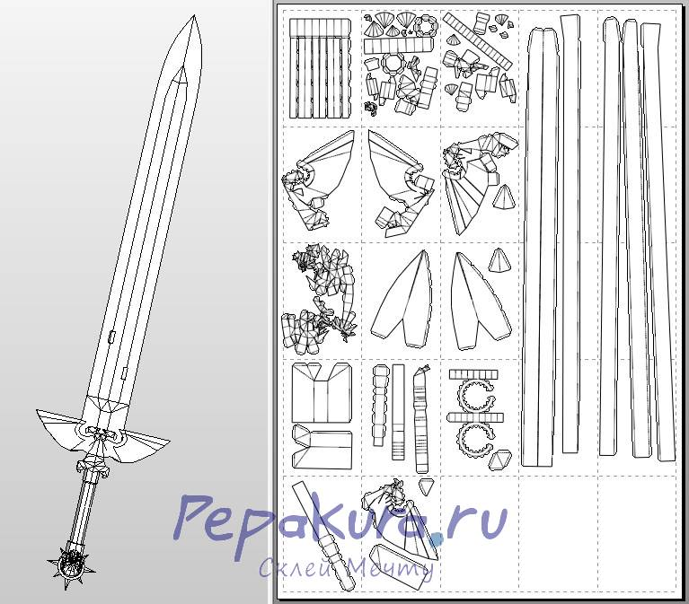 power sword papercraft