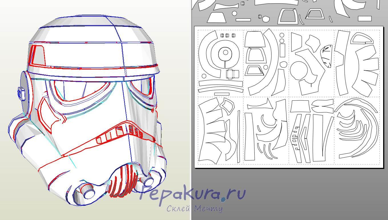 stormtrooper helmet papercraft