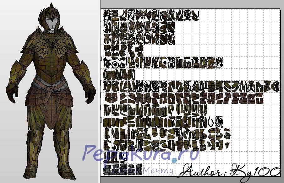 Elven Armor papercraft