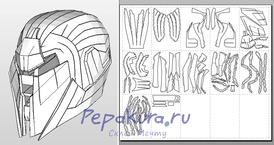 Terminus Helmet pdo papercraft