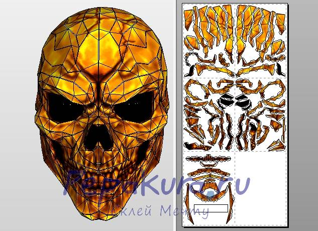 The Hard Skull Mask Pdo