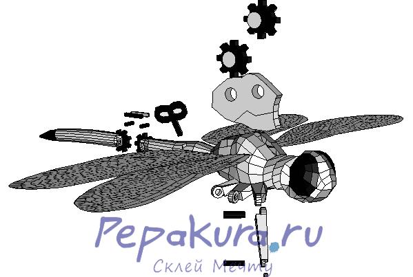 steampunk dragonfly pdo