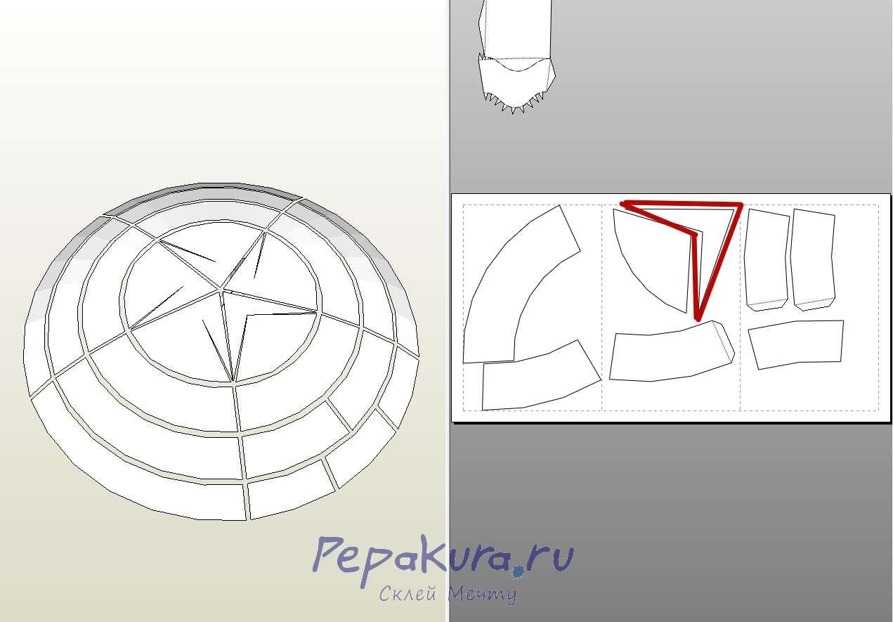 Как сделать из бумаги щит из бумаги