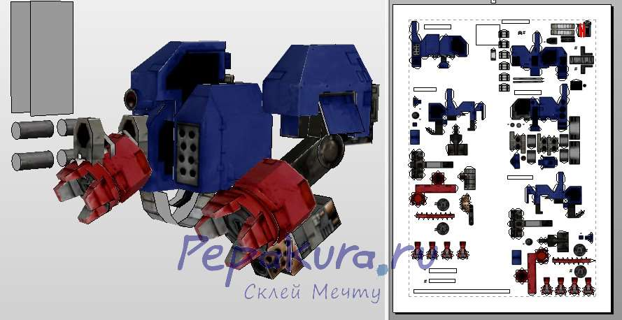 Dreadnought pdo papercraft