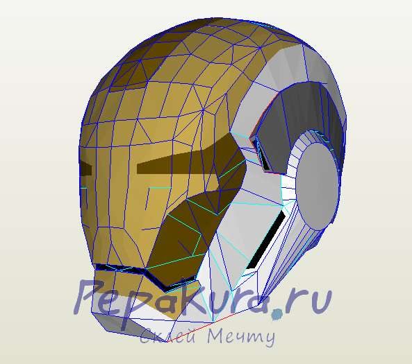 Iron Man helmet mark 39 papercraft