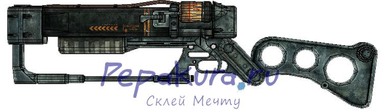 Развертка Лазерной винтовки из бумаги