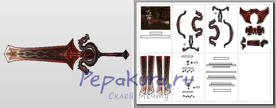 ashkandi sword papercraft