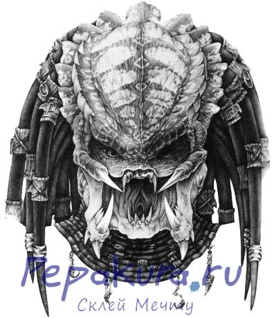 predator head