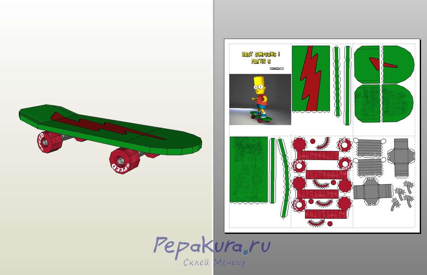 Bart`s skate papercraft