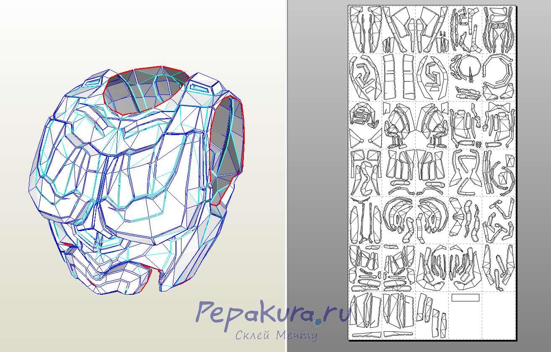 Cyrax armor papercraft