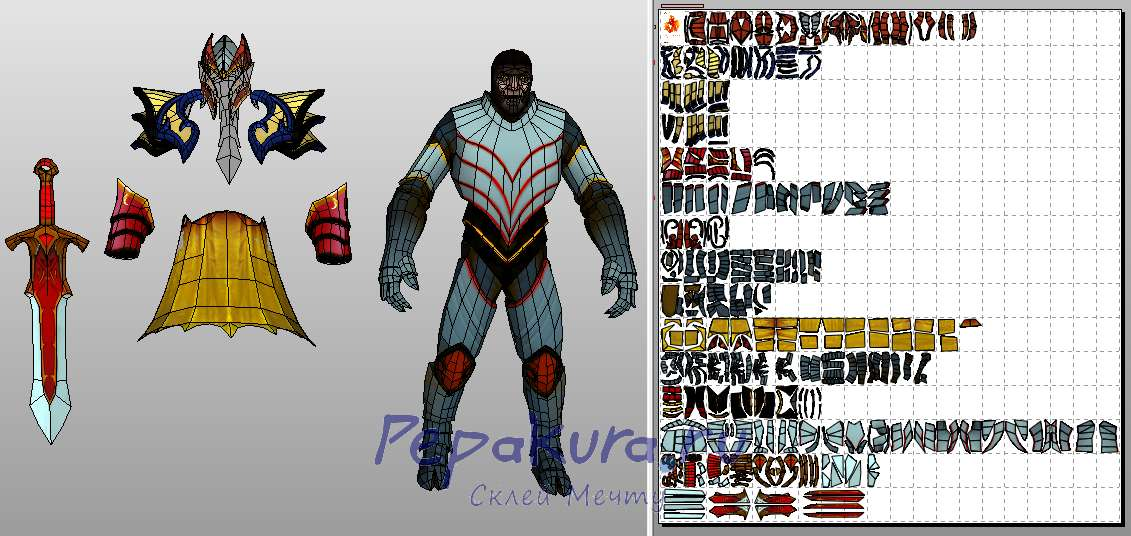 Dragon Knight armor pdo papercraft
